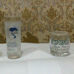 Посуда - Рюмки, стопки стеклянные с логотипами разных…, 0