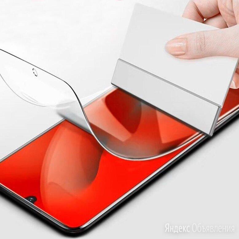 Защитные стёкла, плёнки и чехлы для Oppo по цене 200₽ - Защитные пленки и стекла, фото 0
