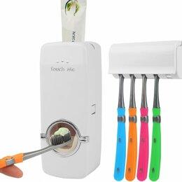 Косметика и гигиена - Дозатор зубной пасты с держателем для зубных щёток, 0