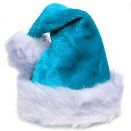 Костюмы - Шапка снегурочки синяя, 0