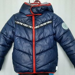 Комплекты верхней одежды - Зимний комлект, 0