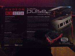 Видеокарты - Sapphire pulse RX 570 4gb, 0