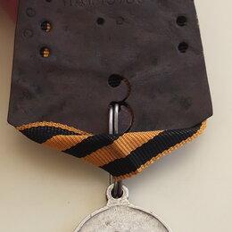 Жетоны, медали и значки - царская серебряная медаль За Храбрость, 4 степень, 0