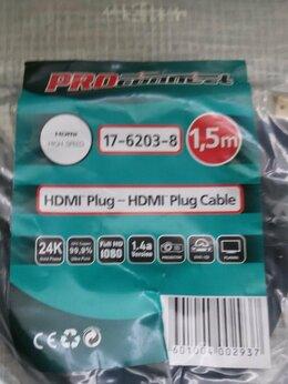 Кабели и разъемы - кабель HDMI-HDMI, 0