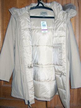 Куртки - Куртка Gore -Tex Thinsulate Diamond Peak Parka XXL, 0