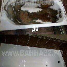 Ванны - Реставрация ванн, 0