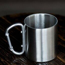 Туристическая посуда - Кружка металлическая, ручка-карабин, 0