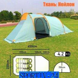 Палатки - 3-х местная кемпинговая палатка НЕДОРОГО, 0