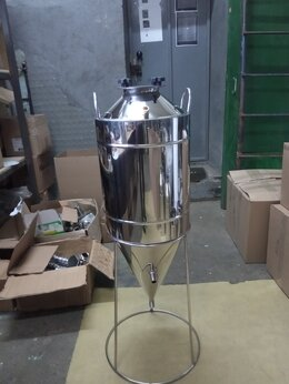 Мини-пивоварни - ЦКТ для домашнего пивоварения 50 литров оптом и…, 0