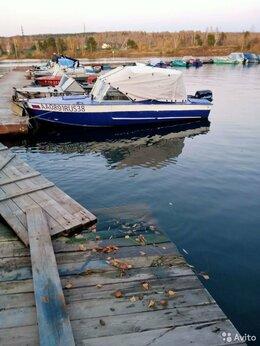 Моторные лодки и катера - ПРОГРЕСС -2М, 0