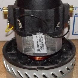 Аксессуары и запчасти - Мотор пылесоса 1800w (моющий), H175, зам.11me06, 0