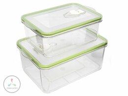 Контейнеры и ланч-боксы - Набор контейнеров для для вакуумной упаковки…, 0