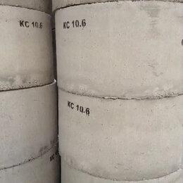 Железобетонные изделия - бетонные кольца КС10-6 паз , 0