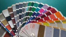 Краски - Цветовая раскладка по краскам RAL, 0