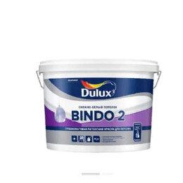 Краски - DULUX BINDO 2 (INNETAK) Краска, 0