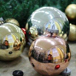 Новогодний декор и аксессуары - Большой шар 35 см, зеркальный, 0