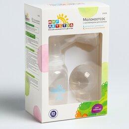 Продукты - Молокоотсос ручной с контейнером для молока, 0