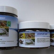 Корма  - Шелкопряд - корм для грызунов и рептилий, 0