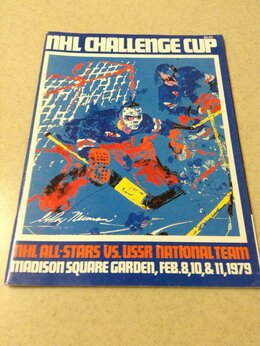 Спортивные карточки и программки - КУБОК ВЫЗОВА Challenge cup - ALL STARS NHL -…, 0