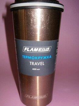Термосы и термокружки - Вакуумная термокружка 450 мл. новая + напиток, 0