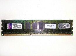 Модули памяти - RAM Kingston DDR3 4096/10600/1333 ECC, 0