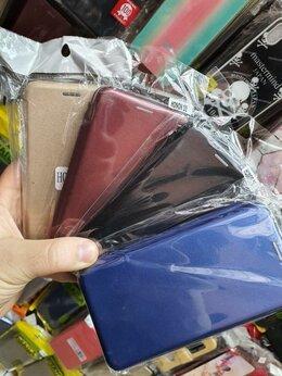 Чехлы - Для Xiaomi, honor, iPhone, SAMSUNG Чехол-книжка, 0
