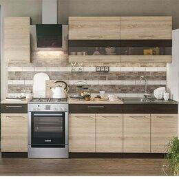 """Мебель для кухни - Кухня """"Маша"""" 2 м, 0"""