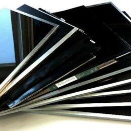 Аксессуары и запчасти для ноутбуков - Матрицы для Ноутбуков, 0