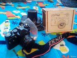 Пленочные фотоаппараты - Зеркальный фотоаппарат Зенит ЕТ с объективом…, 0