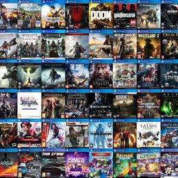 Игры для приставок и ПК - Игры для PS4 (продажа и обмен), 0