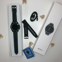 Умные часы и браслеты - Часы M10Pro (Black), 0