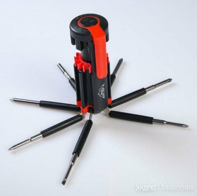 Мультитул 9в1 (8 отверток + фонарик) по цене 299₽ - Ножи и мультитулы, фото 0