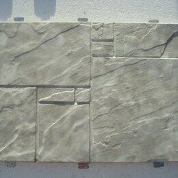 """Фасадные панели - Фасадный, цокольный камень (сайдинг, панель) """"Большой известняк"""" 590х395х35 мм, 0"""