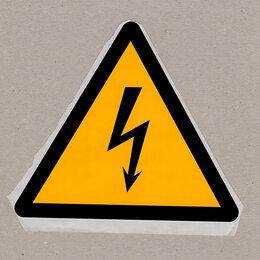 """Дополнительное оборудование и аксессуары - Самоклеящаяся этикетка, 150х150х150 мм, символ """"Молния"""",  электробезопасность, 0"""