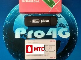 3G,4G, LTE и ADSL модемы - Универсальный модем 4G в комплекте с интернетом, 0