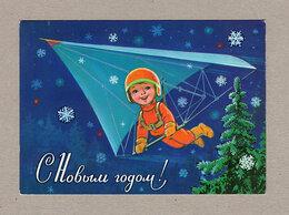 Открытки - Открытка СССР. Новый год. Зарубин 1980 чистая…, 0