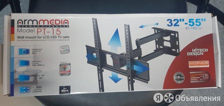 Кронштейн для телевизора Arm Media PT-15 по цене 1850₽ - Кронштейны и стойки, фото 0