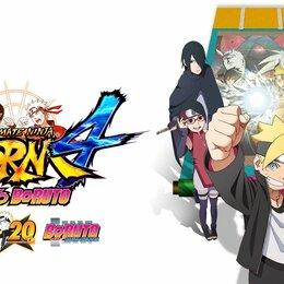 Игры для приставок и ПК - Naruto Shippuden: Ultimate Ninja Storm 4: Road to Boruto , 0