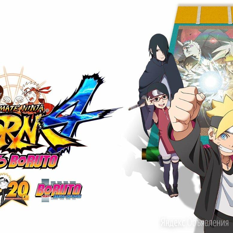 Naruto Shippuden: Ultimate Ninja Storm 4: Road to Boruto  по цене 2000₽ - Игры для приставок и ПК, фото 0