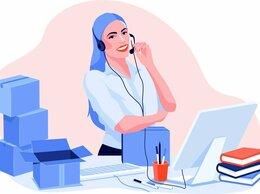 Менеджер - Требуется менеджер по работе с клиентами, 0