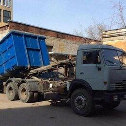 Спецтехника и спецоборудование - Вывоз строительного мусора , 0