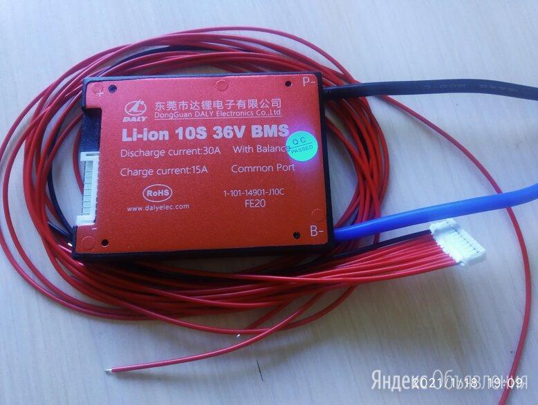 Платы защиты литиевых батарей BMS 10s, 13S, 16S, smart по цене 1700₽ - Защитная автоматика, фото 0