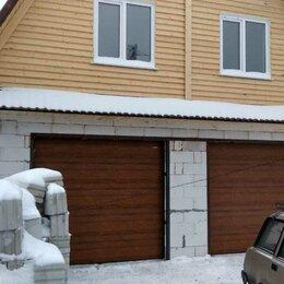 Заборы, ворота и элементы - Автоматические гаражные подъёмно-секционные ворота, 0