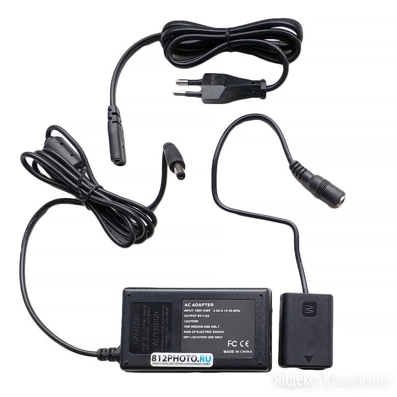 AC-PW20 питание от сети 220в для для Sony NP FW50 A7, A7II(S,R) по цене 2000₽ - Осветительное оборудование, фото 0