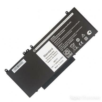 Аккумулятор 6MT4T по цене 3235₽ - Блоки питания, фото 0