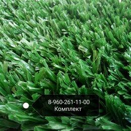 Искусственная трава - Искусственная трава 20 mm SPORT GREEN, 0