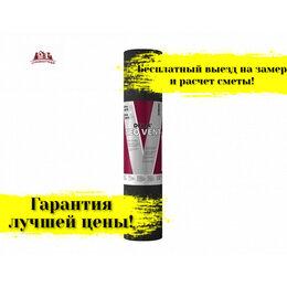 Композитные и геоматериалы - Диффузионная мембрана, 0