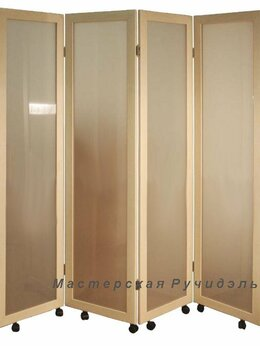 Ширмы - Ширма декоративная Valeri Deluxe cremona, 0
