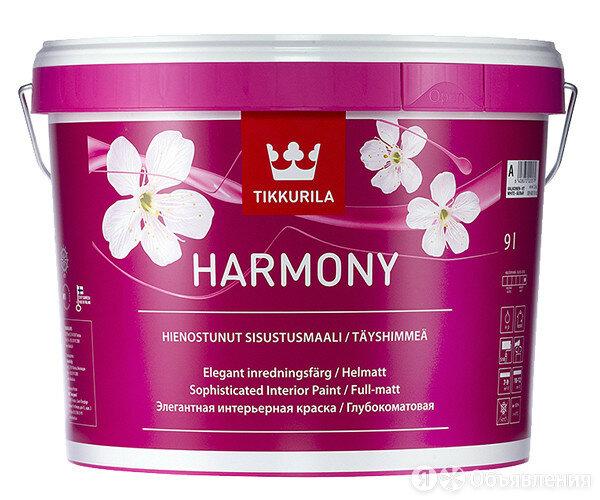 Tikkurila Harmony / Тиккурила Гармония глубоко матовая краска для стен и пото... по цене 8999₽ - Краски, фото 0