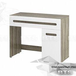 Столы и столики - Стол туалетный Наоми СТ-04, 0